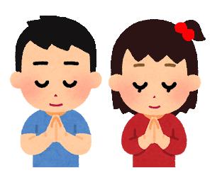 お仏壇の処分について